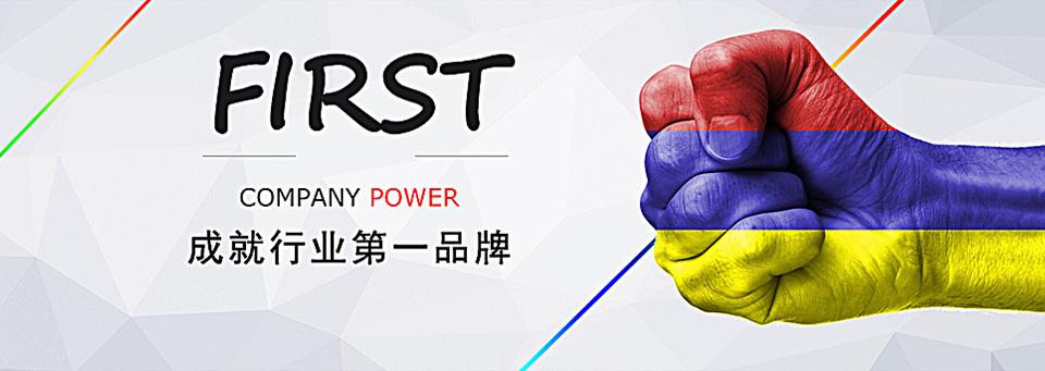 上海甘坛仪器有限公司