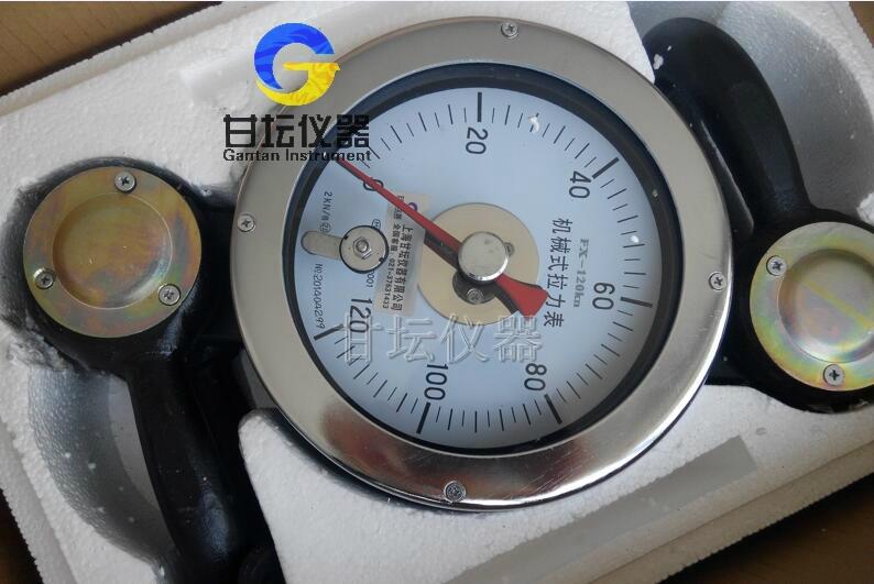 8t机械式测力计-矿业开采用80kn指针式拉力表