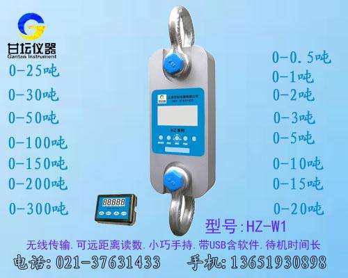 1t 2t 3t 5t 8t 10t测力计_通第三方检测,放心使用